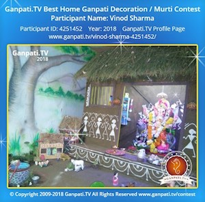 Vinod Sharma Home Ganpati Picture