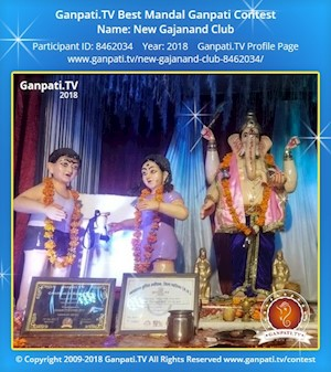 New Gajanand Club Ganpati Picture