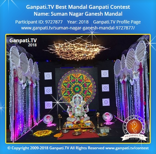 Ganpati.TV